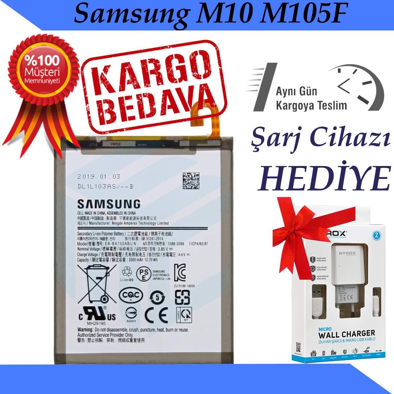 Samsung Galaxy M10 M105F Orjinal Batarya Pil